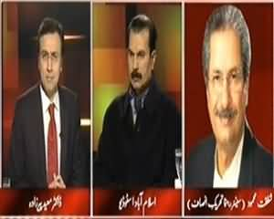 Tonight With Moeed Pirzada (Taliban Se Dialogue Pehla Option, Otherwise Operation) - 18th December 2013
