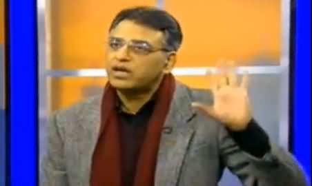 Tonight With Moeed Pirzada (Special Talk with Asad Umar) – 23rd January 2016