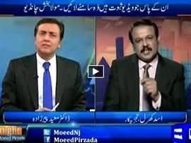 Tonight With Moeed Pirzada (Video Saboot Samne Layein - Chandio) - 13th December 2015