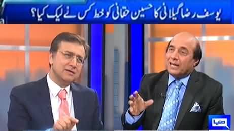 Tonight with Moeed Pirzada (Who Leaked Gillani's Letter) - 26th March 2017