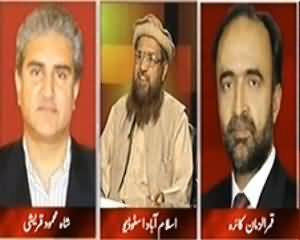 Tonight With Moeed Pirzada (Why Political Parties Do Not Protest Unitedly) - 2nd December 2013