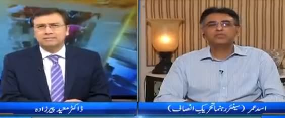 Tonight with Moeed Pirzada (Will PTI Go on Solo Flight) - 23rd September 2016