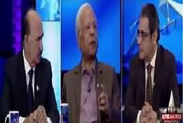 Top Five Breaking (23 March Ka Din) – 23rd March 2017