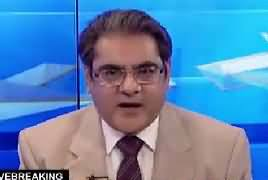 Top Five Breaking (Insufficient Resources & Increasing Population) – 21st March 2017