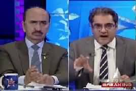 Top Five Breaking (Is PPP Risk For PMLN in Punjab) – 28th March 2017