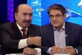 Top Five Breaking (Islamic Military Alliance) – 27th March 2017