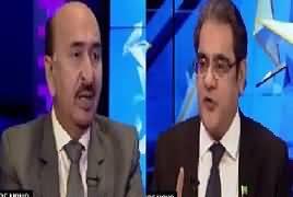 Top Five Breaking (Lahore Phir Bazi Le Gaya) – 29th March 2017