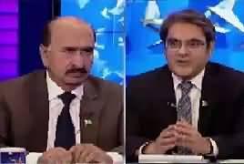 Top Five Breaking (Mardam Shumari Ka Aghaz) – 13th March 2017