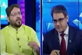 Top Five Breaking on Bol News (Amir Liaquat Interview) – 25th October 2017