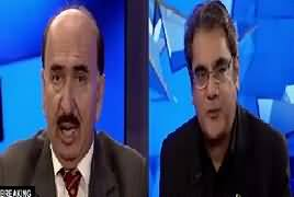 Top Five Breaking on Bol News (BBC Report About London Flats) – 15th January 2017