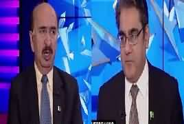 Top Five Breaking on Bol News (Blast in Lahore) – 13th February 2017