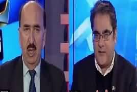 Top Five Breaking on Bol News (Ch. Nisar Ka Bayan) – 16th January 2017