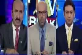 Top Five Breaking on Bol News (Current Issues) – 19th December 2017