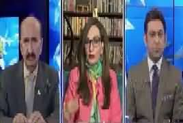 Top Five Breaking on Bol News (Current Issues) – 28th September 2017