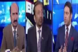 Top Five Breaking on Bol News (Current Issues) – 6th October 2017