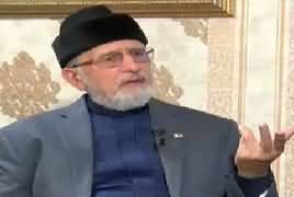 Top Five Breaking on Bol News (Dr. Tahir ul Qadri) – 14th August 2017