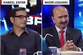 Top Five Breaking on Bol News (Eid Special) – 27th June 2017