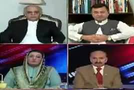 Top Five Breaking on Bol News (Faisle Ki Ghari) – 21st July 2017