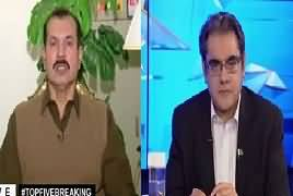Top Five Breaking on Bol News (Future of Military Courts) – 10th January 2017