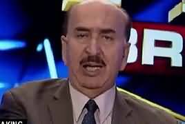 Top Five Breaking on Bol News (Indian Aggression in Kashmir) – 21st January 2017