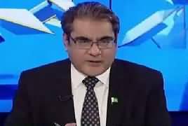 Top Five Breaking on Bol News (Ishaq Dar Ka Bayan) – 31st January 2017