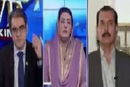 Top Five Breaking on Bol News (Ishaq Dar Ke Arrest Warrants) – 14th November 2017