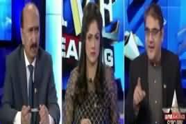 Top Five Breaking on Bol News (Jamshed Dasti Per Tashadud) – 29th June 2017