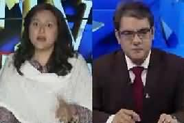 Top Five Breaking on Bol News (JIT in Final Phase) – 30th June 2017