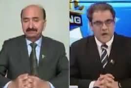 Top Five Breaking on Bol News (JIT's Third Report) – 22nd June 2017