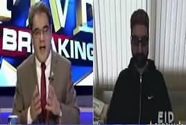 Top Five Breaking on Bol News (Kashmir Ki Pukar) – 26th June 2017