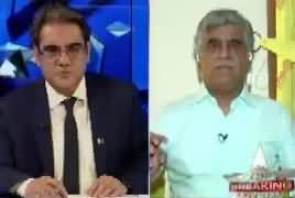 Top Five Breaking on Bol News (Kulbhushan Yadav Case) – 19th May 2017
