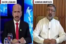 Top Five Breaking on Bol News (Maryam Nawaz Ki Talbi) – 28th June 2017