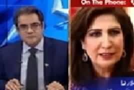 Top Five Breaking on Bol News (Mashal Qatal Case) – 18th April 2017