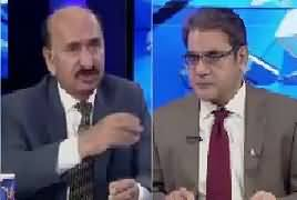 Top Five Breaking on Bol News (Masla e Kashmir) – 10th June 2017