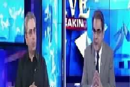 Top Five Breaking on Bol News (MQM Ikhtalafaat) – 23rd October 2017