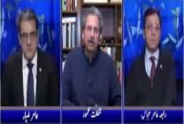 Top Five Breaking on Bol News (NAB Case) – 3rd November 2017