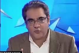 Top Five Breaking on Bol News (Naeem Bukhari's Arguments) – 11th January 2017