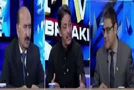 Top Five Breaking on Bol News (Nawaz Sharif Ki Rally) – 9th August 2017