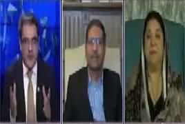 Top Five Breaking on Bol News (Nawaz Sharif Ki Wapsi) – 2nd November 2017