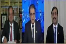 Top Five Breaking on Bol News (Naya Ittehad?) – 16th August 2017