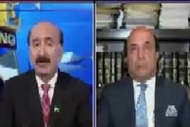 Top Five Breaking on Bol News (New Law of UK) – 12th October 2017