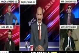 Top Five Breaking on Bol News (Panama Case) – 19th July 2017