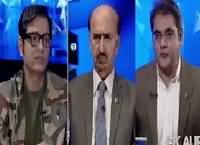 Top Five Breaking On Bol News (Panama Case) – 6th December 2016