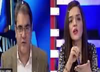 Top Five Breaking On Bol News (Parliament Mein Hungama) – 15th December 2016