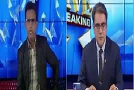 Top Five Breaking on Bol News (Photo Leaks Issue) – 20th June 2017