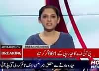 Top Five Breaking On Bol News (PIA Tayyara Tabah) – 7th December 2016