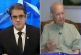 Top Five Breaking on Bol News (PM Meeting With Jindal) – 28th April 2017