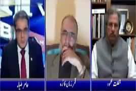 Top Five Breaking on Bol News (PMLN Under Pressure) – 17th November 2017