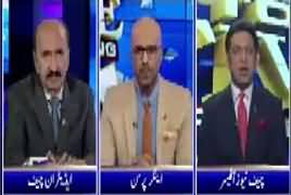 Top Five Breaking on Bol News (PPP Power Show in Multan) – 15th December 2017