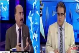 Top Five Breaking on Bol News (Pressure on Sharif Family) – 24th May 2017